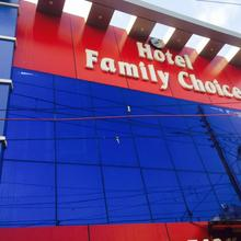Hotel Family Choice in Bareilly