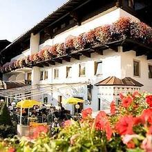 Hotel Feldwebel in Kelchsau