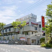 Hotel Fine Rokko Kita Ichibanchi (adult Only) in Kobe