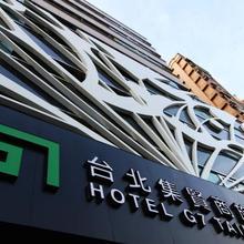 Hotel G7 Taipei in Taipei