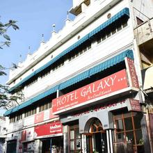 Hotel Galaxy in Aligarh
