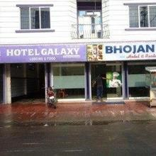 Hotel Galaxy International in Cooch Behar