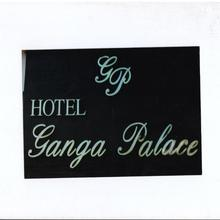 Hotel Ganga Palace in Mathura
