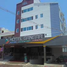 Hotel Gangaa in Tirunelveli