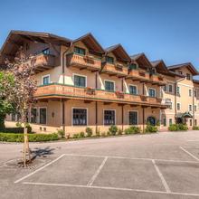 Hotel Gasthof Der Jägerwirt in Salzburg