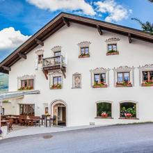Hotel Gasthof Handl in Neustift Im Stubaital