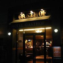Hotel Gasthof in Kagoshima