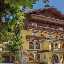 Hotel Gasthof Zum Kirchenwirt in Salzburg