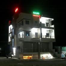 Hotel Gauri Executive in Tuljapur