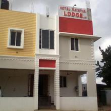 Hotel Gayathri & Lodges in Arumuganeri