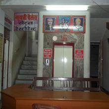 Hotel Gaytri Palace in Nokha