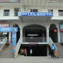 Hotel Geeta in Ujiarpur
