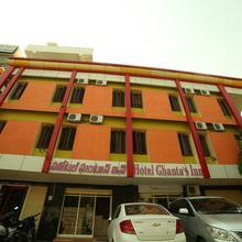 Hotel Ghantas Inn in Vijayawada