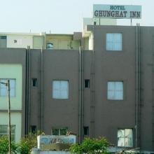 Hotel Ghunghat Inn in Gandhinagar