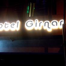Hotel Girnar.. in Amravati