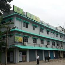 Hotel Gitanjali Raiganj in Malda