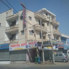 Hotel Globe in Karnal