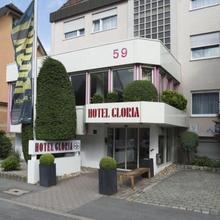 Hotel Gloria Superior in Stuttgart