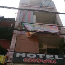HOTEL GOOD WILL in Katra