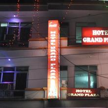 Hotel Grand Plaza in Chandigarh