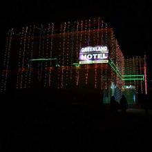 Hotel Greenland in Palampur