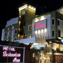 Hotel Gulmohar Inn in Balaghat
