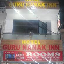 Hotel Guru Nanak Inn in Patiala