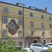 Hotel Hafnerwirt in Salzburg