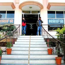 Hotel Haifa in Mughal Sarai