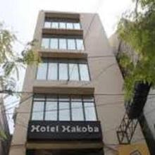 Hotel Hakoba in Cochin