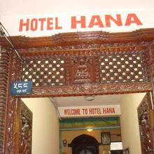 Hotel Hana Pvt.ltd in Kathmandu