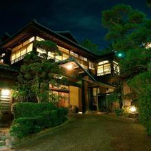 Hotel Hanakoyado in Kobe