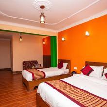 Hotel Happy Home in Kathmandu