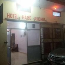Hotel Hare Krishna in Jhansi