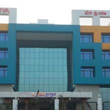 Hotel Haripriya in Bagalkot