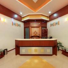 Hotel Harmony in Porbandar