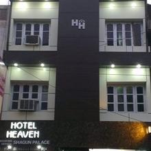Hotel Heaven in Ambala