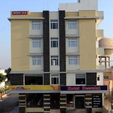 Hotel Heeralal in Bikaner