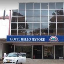 Hotel Hello Jeypore in Jaypur