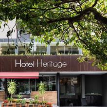 Hotel Heritage in Sao Paulo