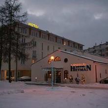 Hotel Hetman in Czudec