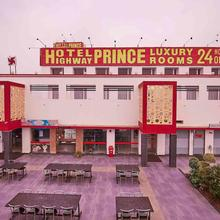 Hotel Highway Prince in Dhanakya