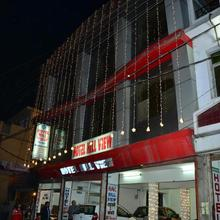 Hotel Hill View in Kolar