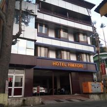 Hotel Himadri in Almora