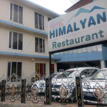 Hotel Himalayan Chintpurni in Gagret