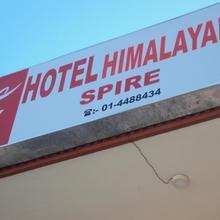 Hotel Himalayan Spire in Kathmandu