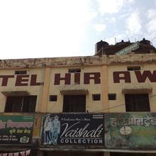 HOTEL HIRAWAT in Waraseoni