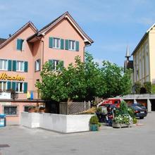 Hotel Hirschen in Uznach