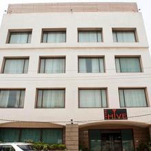 Hotel Hive in Manana
