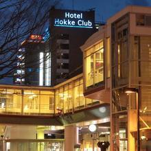 Hotel Hokke Club Niigata Nagaoka in Niigata